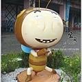 童玩人物---小蜜蜂