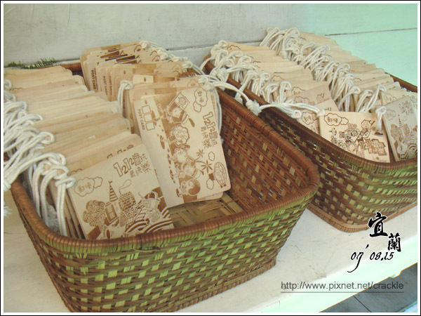木質明信片