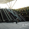 高捷中央公園站1