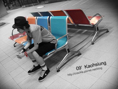 彩色的椅子我喜歡