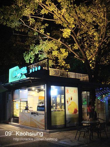 城市光廊旁的奧多咖啡