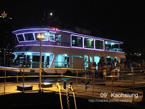 真愛碼頭的船
