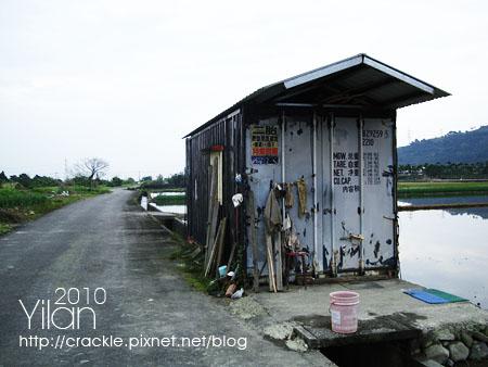 貨櫃鐵皮屋