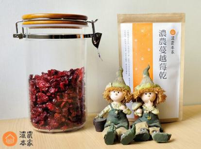 蔓越莓乾需保存於密封罐