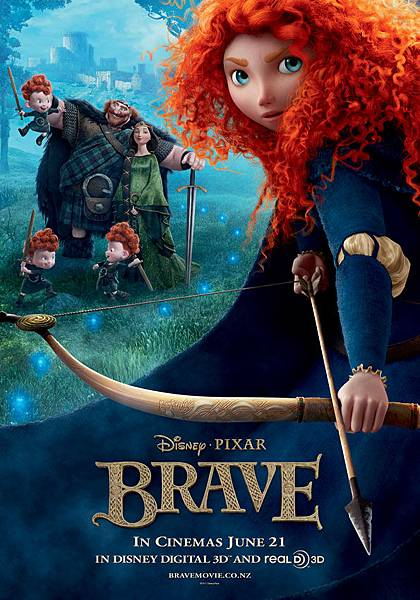 Brave-movie-prize-pack