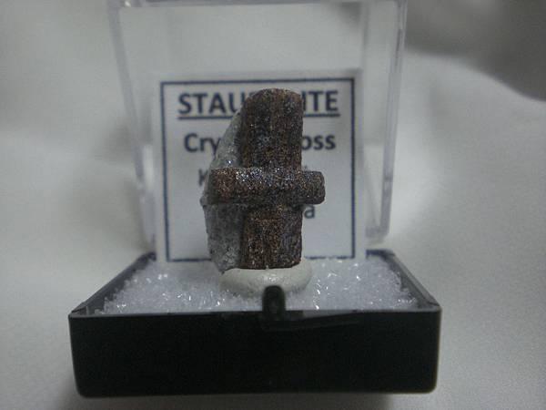 十字石礦標1