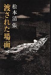 book_0080.jpg