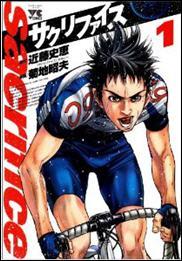 manga1.jpg