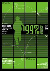99%25_~1.JPG