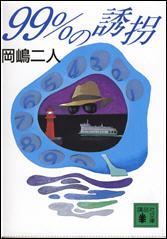 2006-01-10.jpg