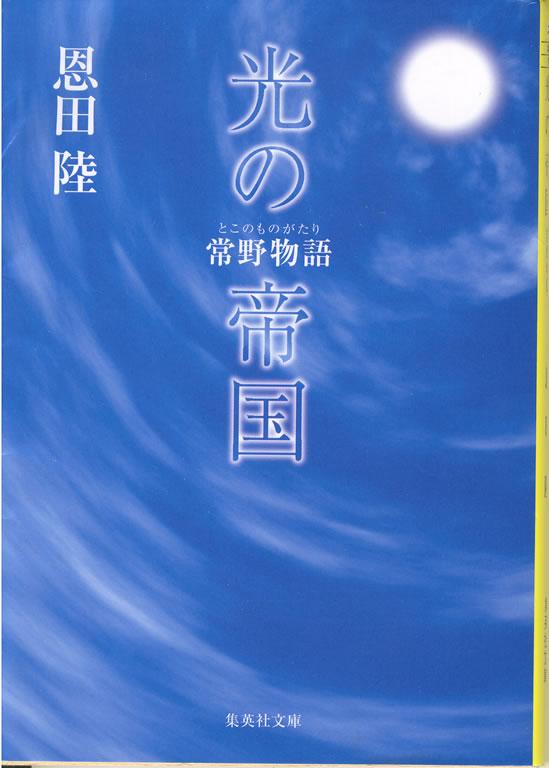 2007-09-20.jpg