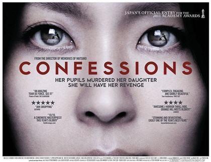 ConfessionsQuad