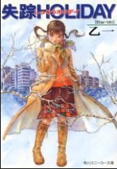 book_japanese.JPG