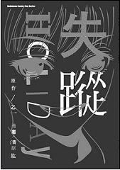 comic_chinese.JPG