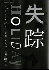 comic_japanese.JPG