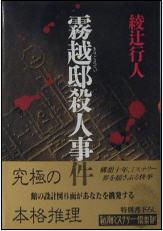 cover_jp.jpg
