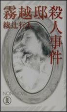 2002_jp.jpg