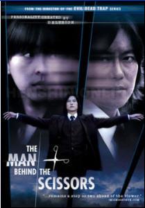 movie2.jpg
