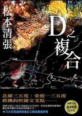 d_cn.jpg