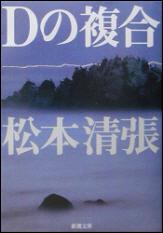 d_jp2.jpg