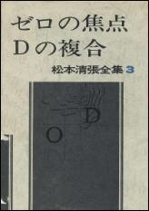d_jp3.jpg