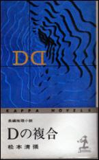 d_jp.jpg