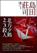 cn_cover.jpg