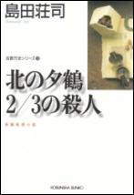 jp_etc.jpg