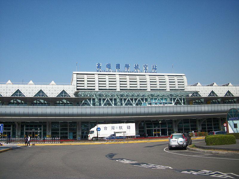 高雄國際機場.JPG