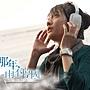 那年,雨不停國-YearOfthRain_28.jpg