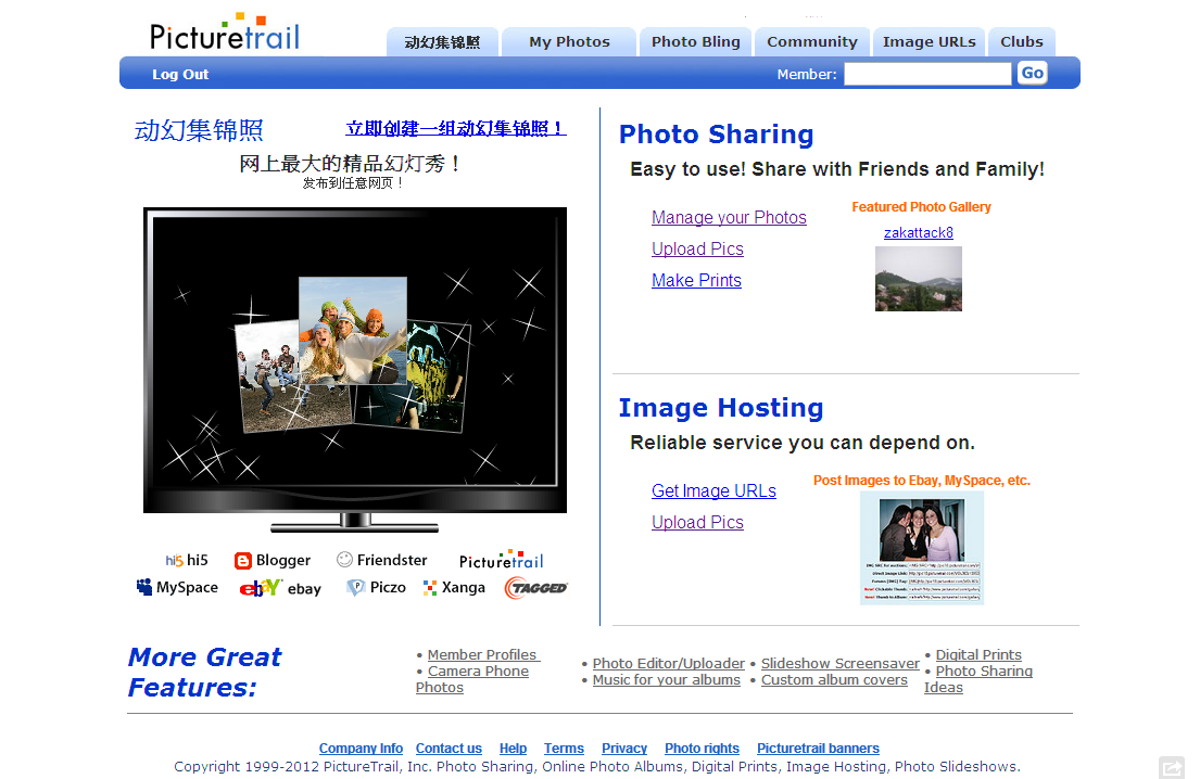 PictureTrail-00