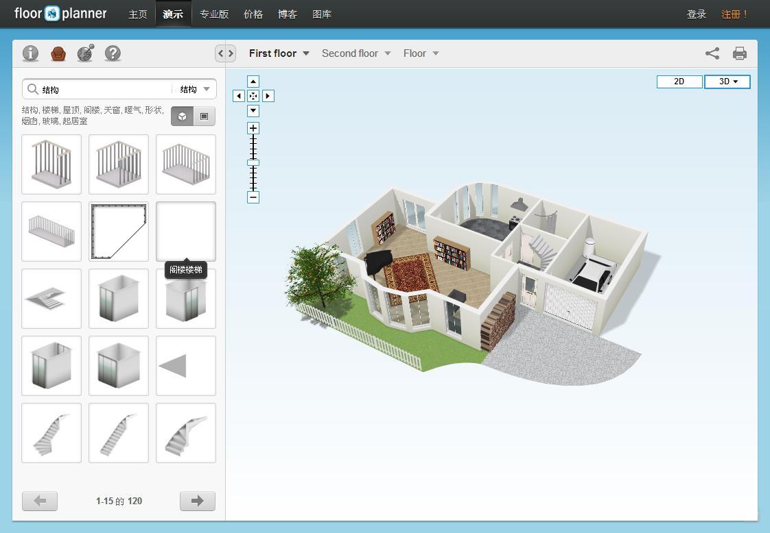 Floorplanner-22