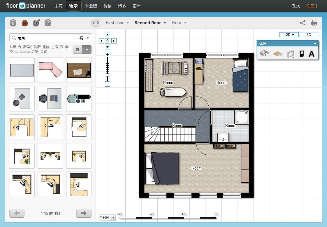 Floorplanner-23