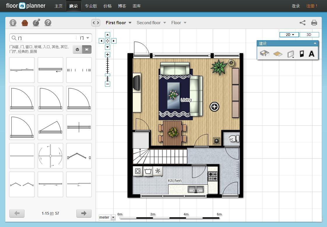 Floorplanner-24