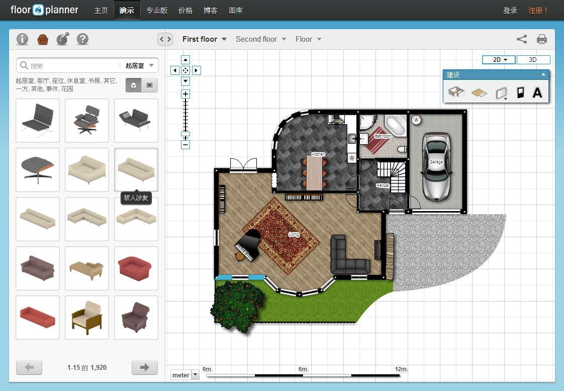 Floorplanner-21