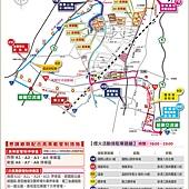 2012苗栗國際藝術季_會場及交通動線圖787x1105