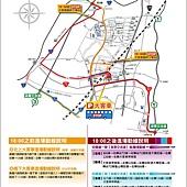 2012苗栗國際藝術季_大客車進場管制圖787x1053