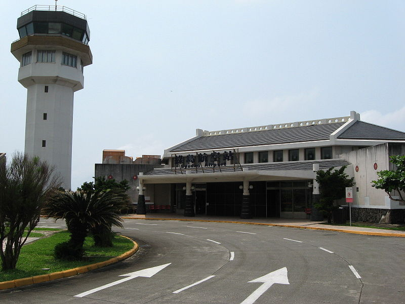 綠島機場.jpg
