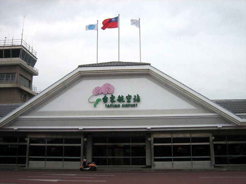 台東機場.jpg