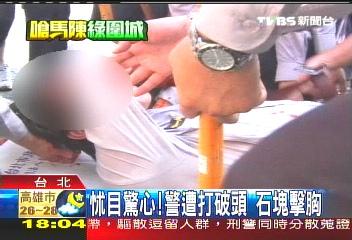2008圍城遊行變調,警民爆發流血衝突,中正一分局督察組長于增祥隻身站在盾牌前呼籲群眾理性-2.jpg
