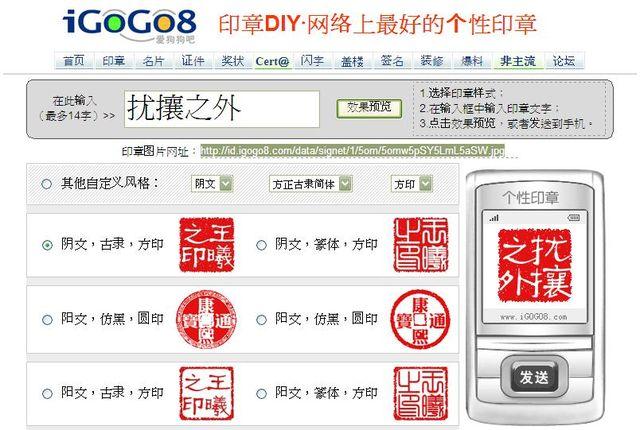 產生器-igogo01-640.jpg