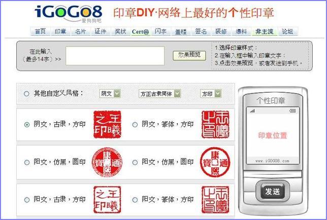 產生器-igogo00-640.jpg