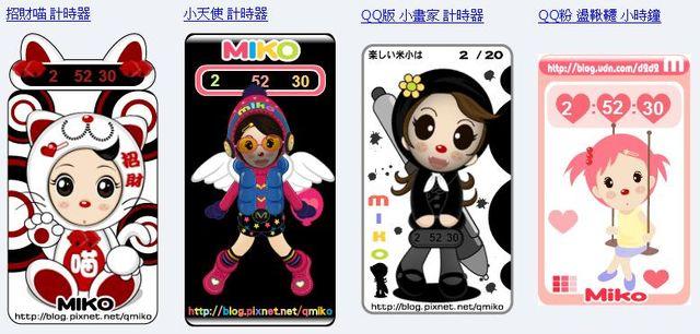 Miko-time1-640.jpg