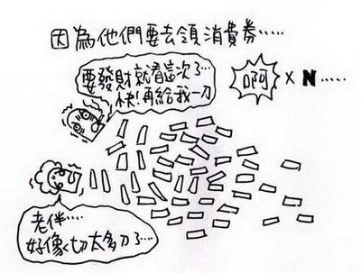 蚯蚓的再生能力07.jpg