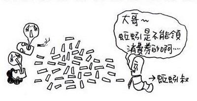 蚯蚓的再生能力09.jpg