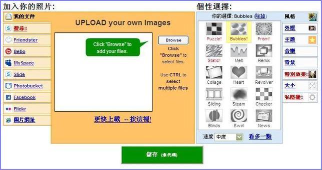 slide-012-640.jpg
