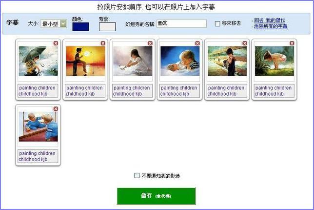 slide-013-640.jpg