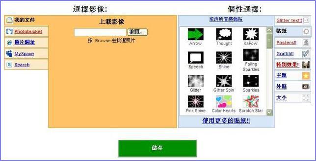 slide-022-640.jpg