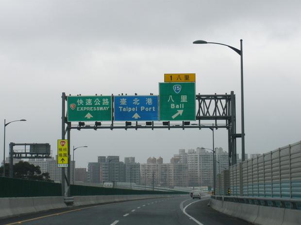 台北港-map3