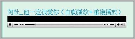無名網誌放mp3-07.jpg